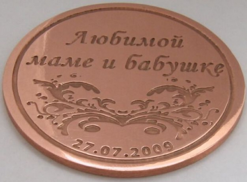 Медаль Любимой маме и бабушке