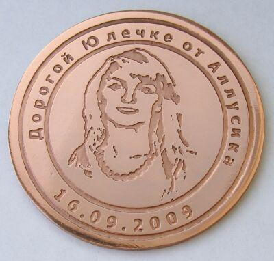 Двусторонняя подарочная медаль с портретом
