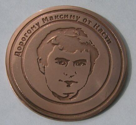 Двусторонняя медаль с портретом