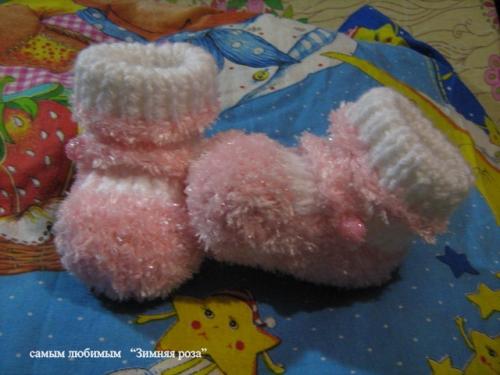 Пинетки - носочки