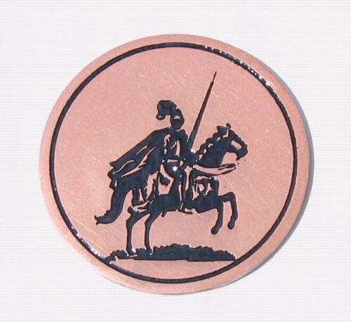 Медаль Моему Рыцарю