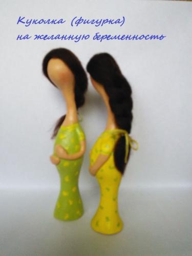 Куколка на желанную беременность (НА ЗАКАЗ)